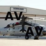 ВВС Бахрейна получили Black Hawk в VIP-конфигурации
