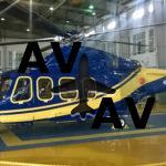 SWHS получил AW139 VIP