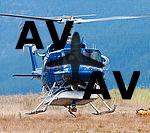 Чистый воздух для вертолетов